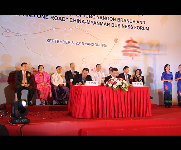 ICBC Grand Opening Ceremony, Event Companies in Myanmar, event planner, event organizer